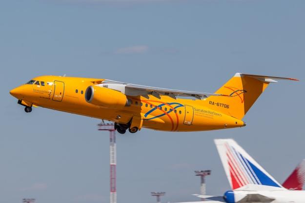 Saratov Airlines Antonov An-148 crashes near Moscow, all dead ...
