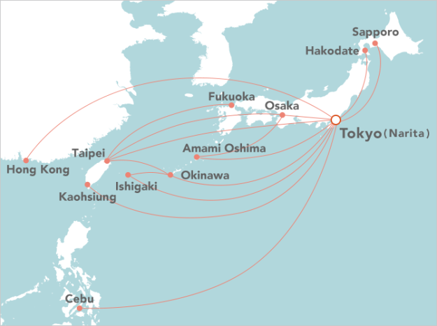 Vanilla Air | World Airline News