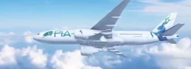 PIA-Pakistan International Airlines   World Airline News