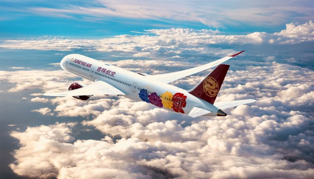 Juneyao airlines unveils new liveries for the new boeing 787 fleet the first boeing 787 juneyao receives will feature the chinese peony livery prnewsfotojuneyao airlines publicscrutiny Images