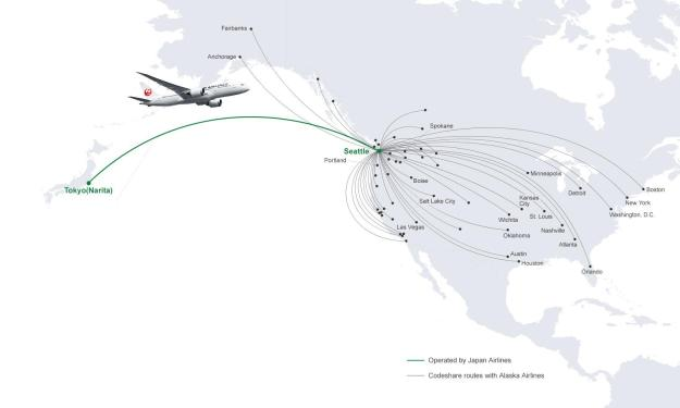 JAL-Japan Airlines | World Airline News on united airlines route map, hawaiian airlines route map, israel airlines route map, american airlines route map, singapore airlines route map, canadian airlines route map, mokulele airlines route map, shanghai airlines route map, korean air route map, aeroflot airline route map, northwest airlines route map, lufthansa route map, garuda route map, lan airlines route map, seaport airlines route map, malaysia airlines route map, atlantic coast airlines route map, syrian airlines route map, pakistan airlines route map, hawaiian airlines hubs map,