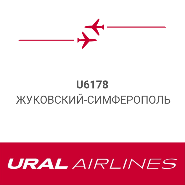 Ural Airlines flight U6 178 with Airbus A321 VQ-BOZ suffers a bird ...