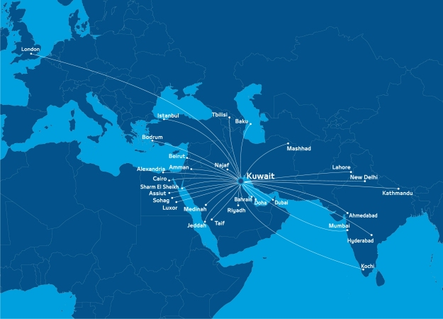Jazeera Airways | World Airline News